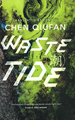 Waste Tide cover